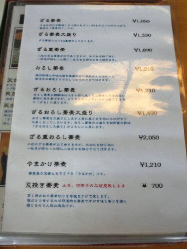 Jun_25_2012_408.jpg