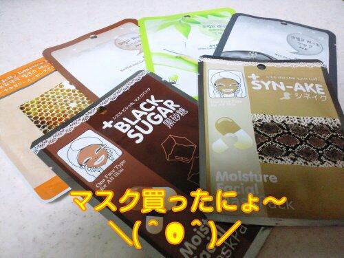 May_11_2012_1.jpg