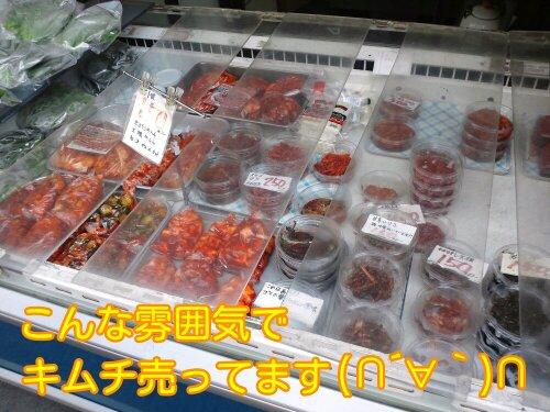 May_11_2012_150.jpg