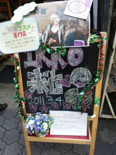 May_11_2012_17.jpg