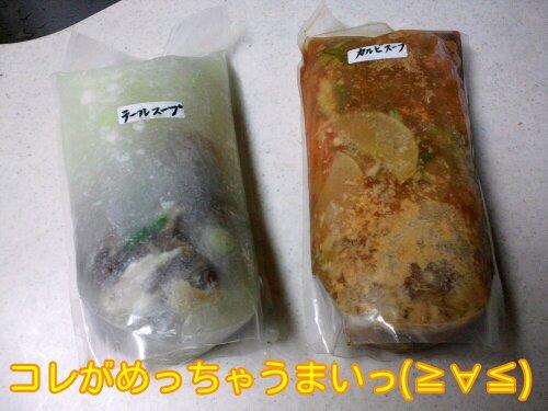 May_11_2012_439.jpg
