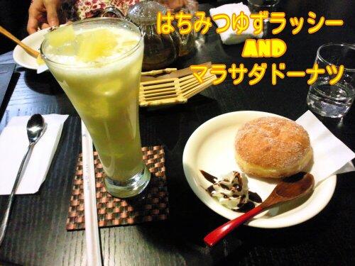 May_11_2012_440.jpg
