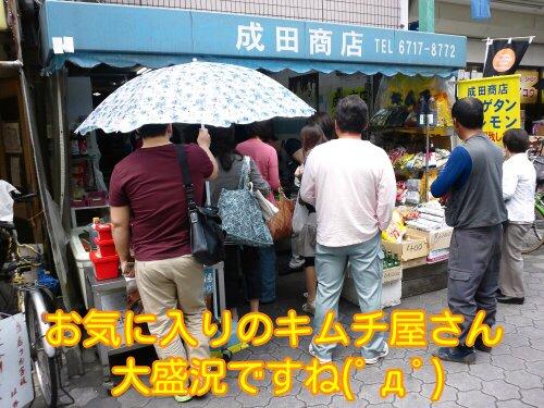 May_11_2012_669.jpg