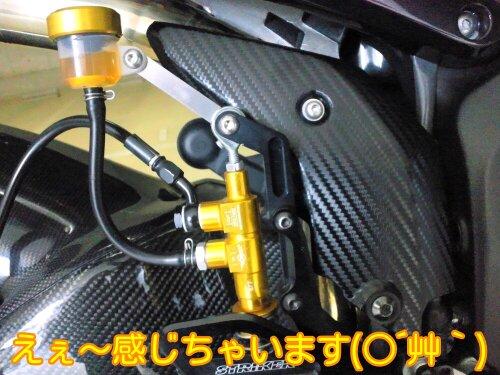 May_15_2012_144.jpg