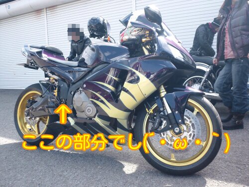 May_15_2012_319.jpg