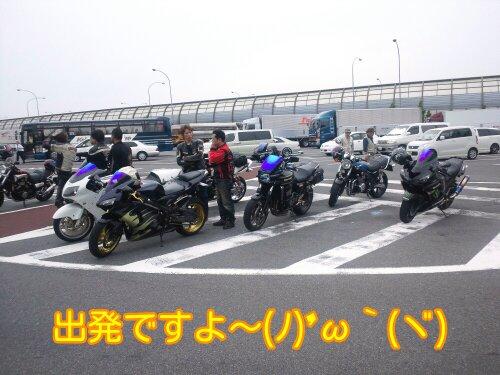 May_21_2012_658.jpg