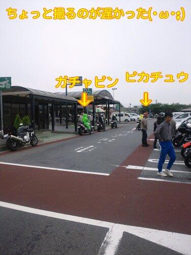 May_21_2012_799.jpg