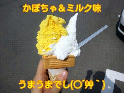 May_6_2012_106.jpg