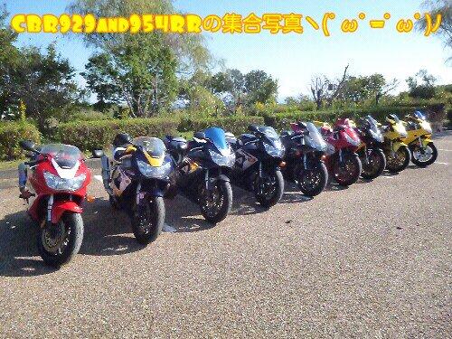 Oct_23_2012_11.jpg