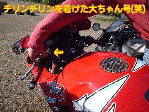 Oct_23_2012_63.jpg