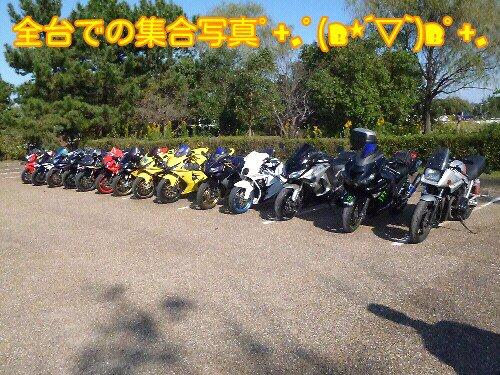 Oct_23_2012_787.jpg