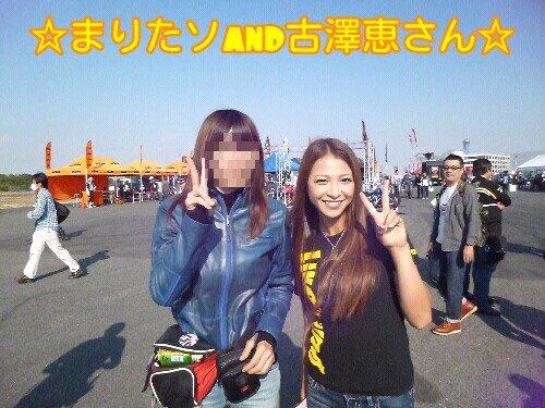 Oct_26_2012_207.jpg