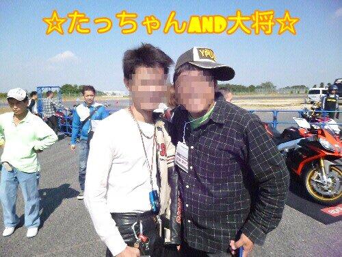 Oct_26_2012_221.jpg