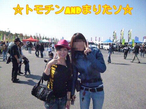 Oct_26_2012_308.jpg