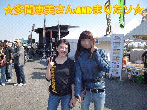 Oct_26_2012_437.jpg