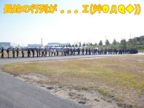 Oct_26_2012_580.jpg