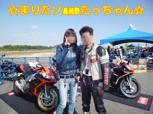 Oct_26_2012_647.jpg