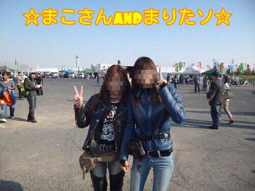 Oct_26_2012_944.jpg