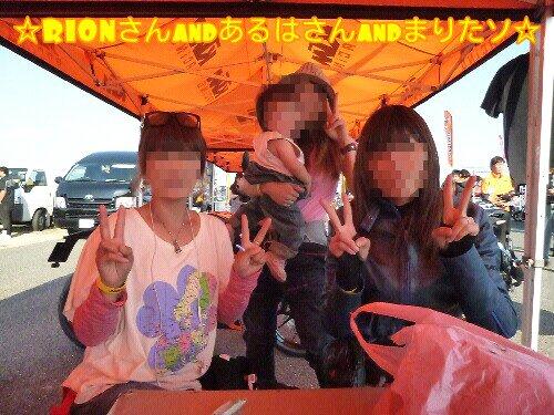 Oct_27_2012_986.jpg