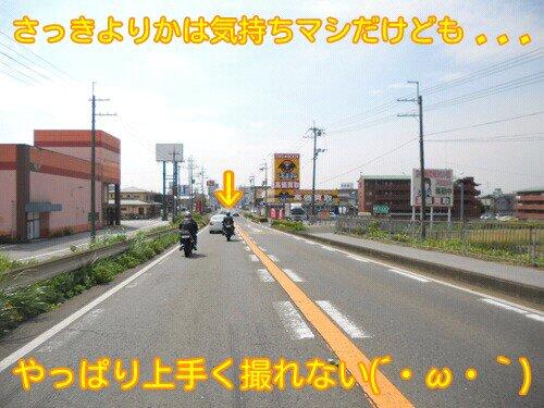 Oct_2_2012_172.jpg