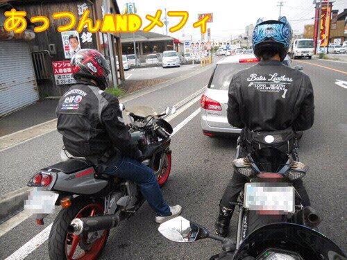Oct_2_2012_941.jpg