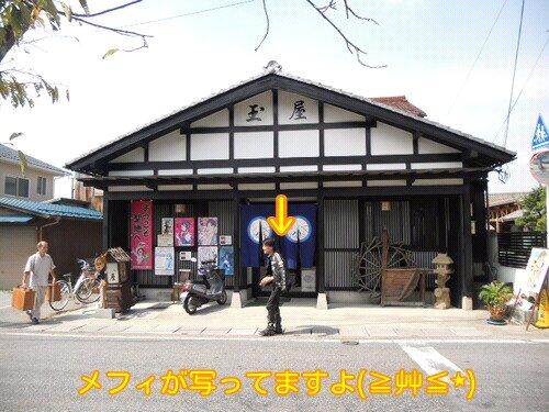 Oct_3_2012_3.jpg