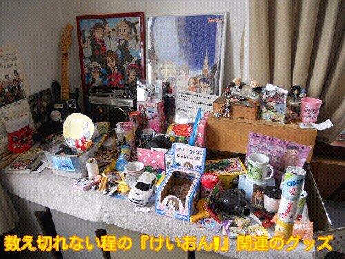 Oct_3_2012_570.jpg