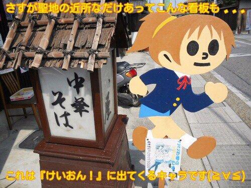 Oct_3_2012_579.jpg