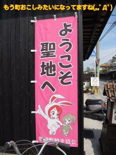 Oct_3_2012_608.jpg
