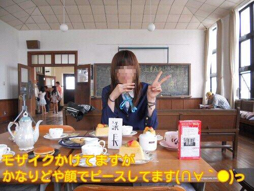 Oct_3_2012_884.jpg