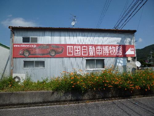 P1000146(1).jpg