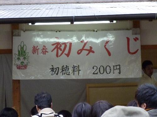 P1000425(1).jpg