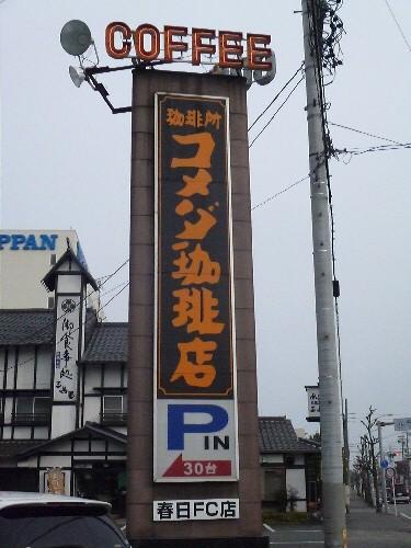 P1000433(1).jpg