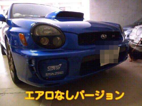 Sept_18_2012_783.jpg