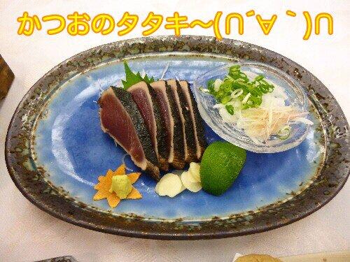 Sept_28_2012_46.jpg
