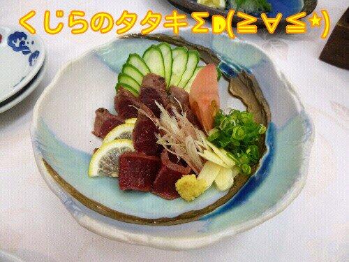 Sept_28_2012_534.jpg
