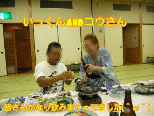 Sept_28_2012_690.jpg