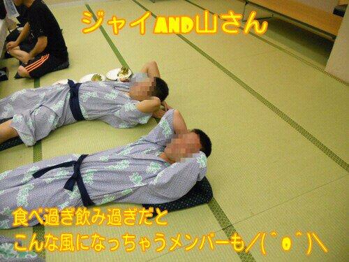Sept_28_2012_726.jpg