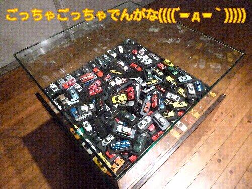 Sept_30_2012_422.jpg