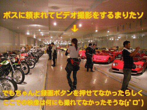 Sept_30_2012_445.jpg
