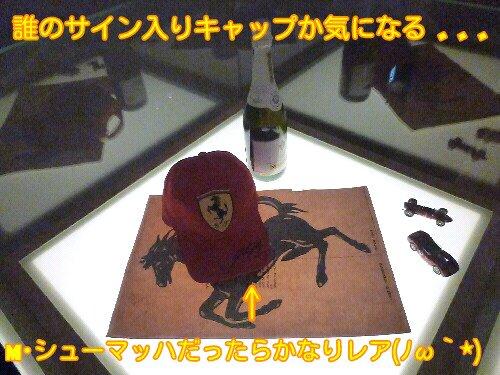 Sept_30_2012_494.jpg