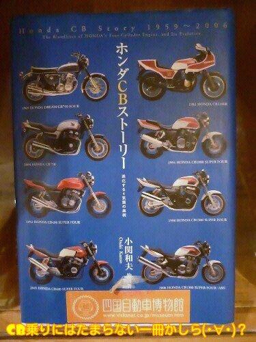 Sept_30_2012_64.jpg
