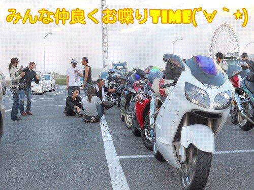 Sept_30_2012_991.jpg