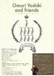 Omori Yoshiki and friends