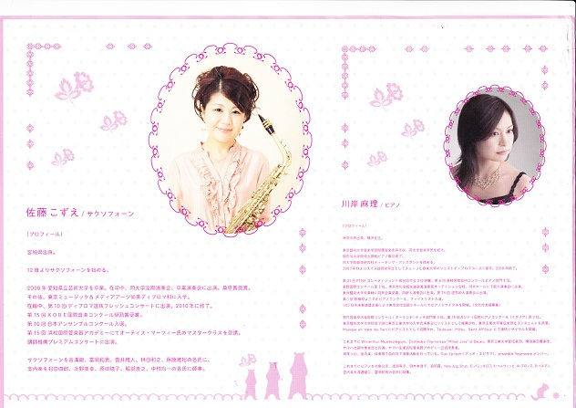 2012_2_18-2IMG.jpg