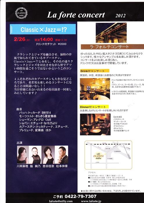 2012_2_26IMG.jpg