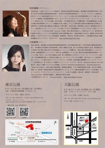 iphone_20120327211352.jpg