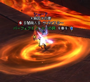 ドラゴン15