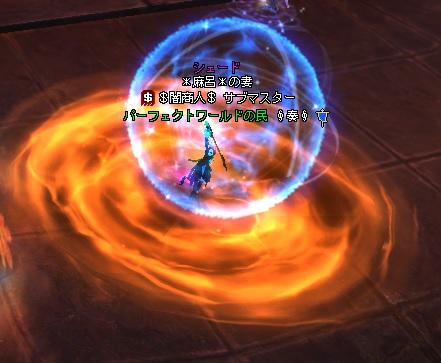 ドラゴン16