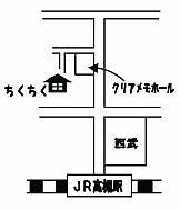 ちくちく地図2